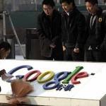 Google Kina