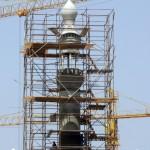 Minaret džamije