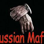 Ruska mafija