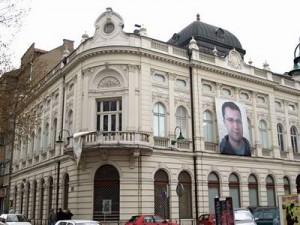 Umjetnička galerija, BiH