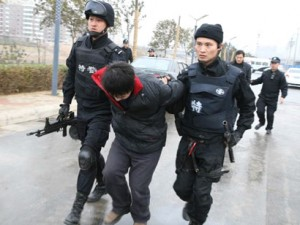 Kina, policija