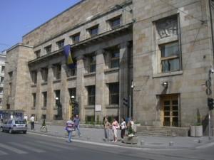 Centralna banka, BiH