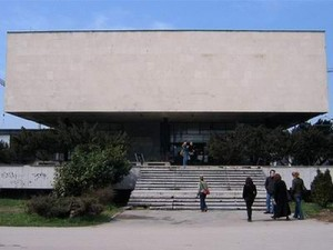 Historijski muzej, BiH
