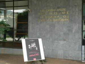 ugrijmo muzej, Historijski muzej, BiH