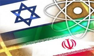 Izrael, Iran