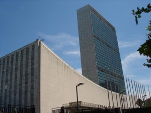 Bosna i Hercegovina, UN