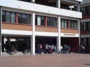 fakultet, Banja Luka