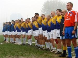 Ragbi reprezentacija Bosne i Hercegovine