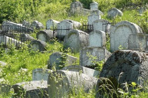 Sarajevo, Staro jevrejsko groblje
