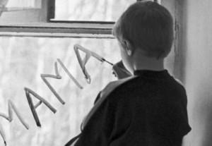 djeca bez roditeljskog staranja