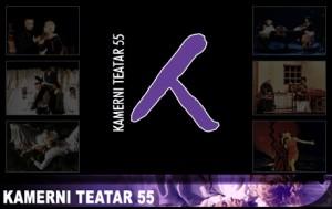 Kamerni teatar 55