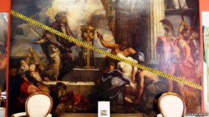 muzeji, BiH, žuta traka