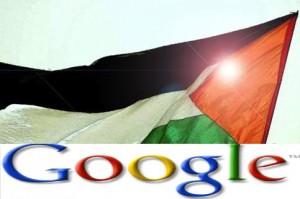 Google, Palestina