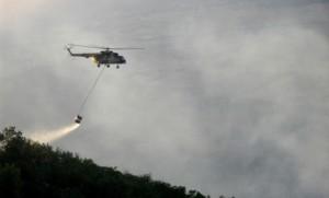 Helikopteri OS BiH