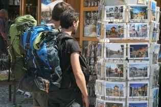 turisti, BiH
