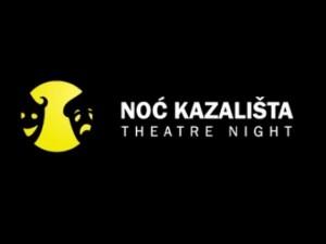 Noć teatra u BiH