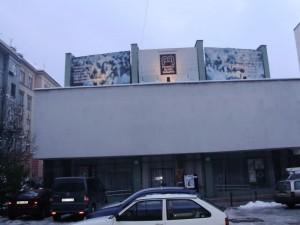 Pozorište mladih, Sarajevo