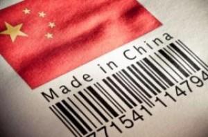 Kina izvoz