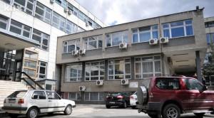 Sarajevo, Fakultet političkih nauka