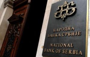 banka, Srbija