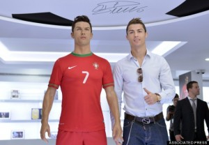 muzej, Cristiano Ronaldo