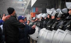 protesti, BiH