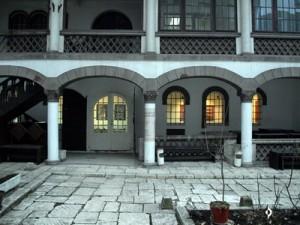 Muzej književnosti i pozorišne umjetnosti u Sarajevu