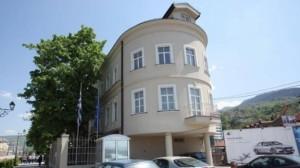 Ambasada Grčke u BiH