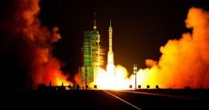 Kina svemir
