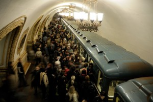 Moskva, metro, knjiga
