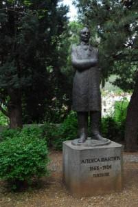 Aleksa Šantić, Mostar