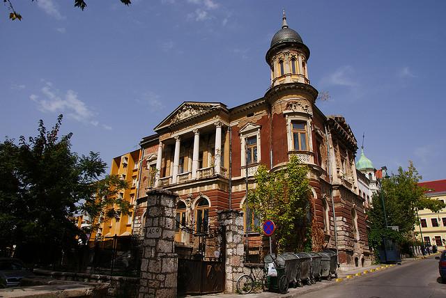 Olimpijski muzej, Sarajevo