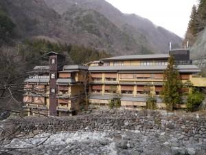 Keiunkan Inn