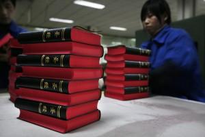 Kina, Biblija