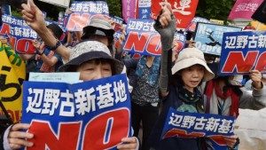 Japan, protest