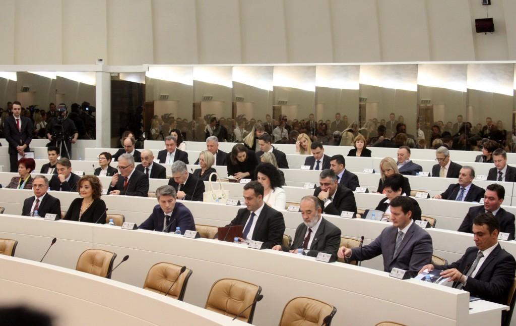 Parlament, BiH