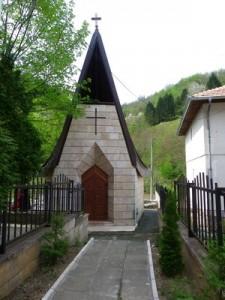 Kapela, Srebrenica