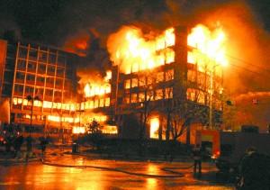 bombardovanje Beograda 1999