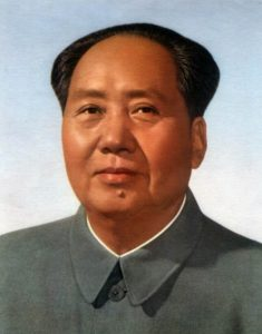 Mao Ce Tung, Mao Zedong