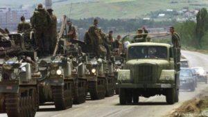 Kosovo povlačenje