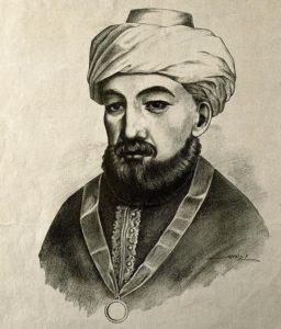 Mojsije Majmonid, Maimonides