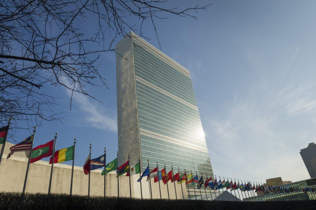 UN, Ujedinjeni narodi