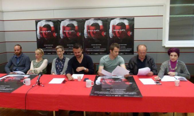 Festival bh. drame i autorskog teatra