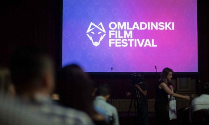 Omladinski filmski festival