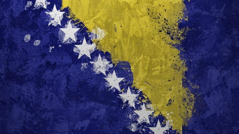 Bosna i Hercegovina BiH