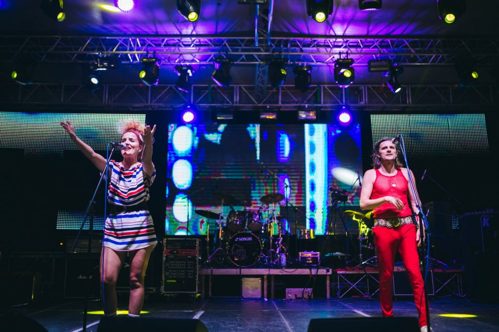Mostar Summer Fest, Laka i Mirela