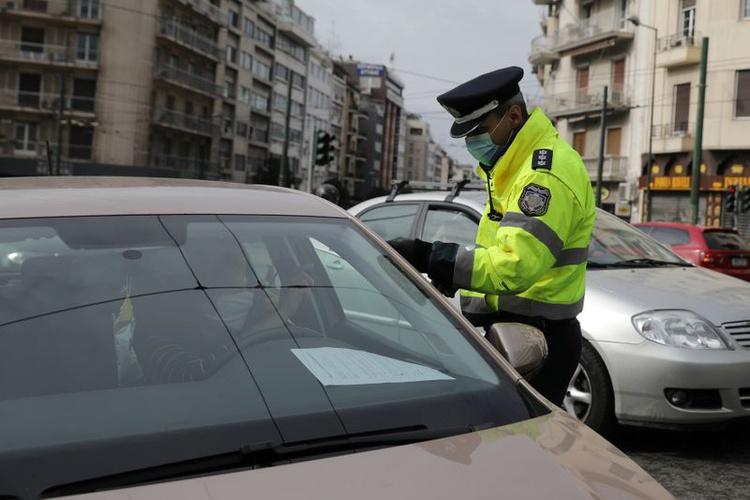 Policija, Grčka